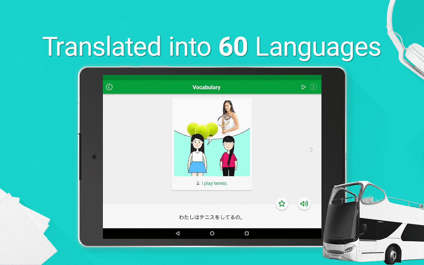 Learn Japanese - 5000 Phrases Screenshot 9