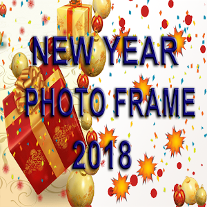 Download New Year 2018 Photo Frame with custom Text & Emoji for PC