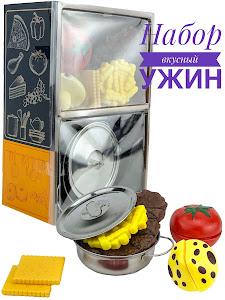 """Игровой набор серии """"Кухня"""", DW230865-3"""