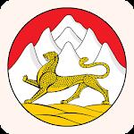 Алания Icon