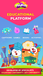 Free Download PlayKids - Educational cartoons and games for kids APK for Samsung