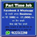 Download DIGITAL INDIA : PART TIME JOBS APK for Android Kitkat