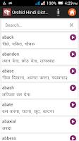 Screenshot of English Hindi Dictionary