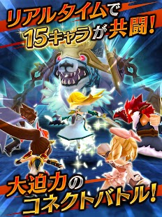 Game ヴァルキリーコネクト apk for kindle fire