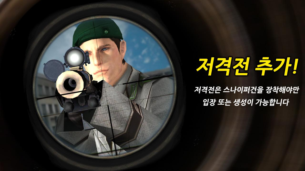 SpecialSoldier - Best FPS Screenshot 0