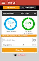 Screenshot of True iService