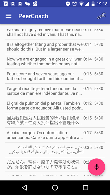 Speech Master (Premium) Screenshot 1