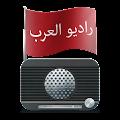 App Arabic Radio FM - راديو العرب APK for Windows Phone