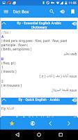 Screenshot of English Arabic Dictionary