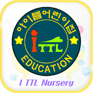 Download 아이뜰어린이집 For PC Windows and Mac