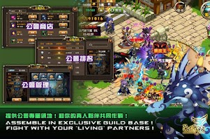 Screenshot of 鬥戰神將
