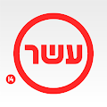 App ערוץ 10 apk for kindle fire
