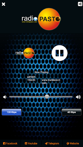 android Radio Pasto Screenshot 1