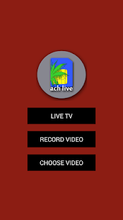 Achlive Malayalam - screenshot