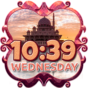 Mosque Digital Clock