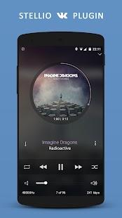 APK App Stellio for VKontakte Music for iOS