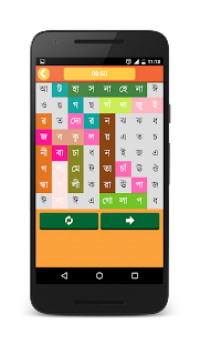 Bangla Word Search - screenshot