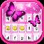 Pink Glitter Emoticon Keyboard