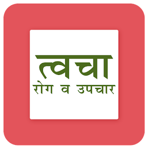 Download Skin Care in Hindi for PC