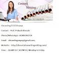eBranding India is professional database provider in Ahmedabad