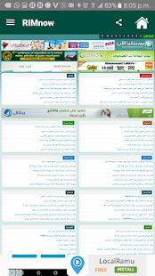 Mauritania News | Latest News - screenshot