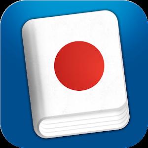 Learn Japanese Pro Phrasebook For PC (Windows & MAC)