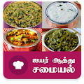 Brahmin Samayal Recipes Tamil APK for Bluestacks