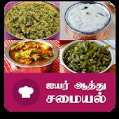 Brahmin Samayal Recipes Tamil APK for Bluestacks