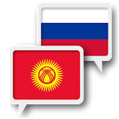 Kirgisische Russisch