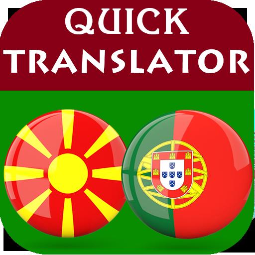 Android aplikacija Macedonian Portuguese Translator na Android Srbija