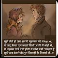 Free 2018+N Best Hindi Shayari love APK for Windows 8