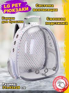 Рюкзак, серии Like Goods, LG-13168