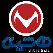 Mashin : خرید و فروش ماشین APK for Ubuntu
