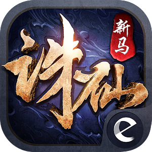 Zhu Xian - MY  | Android | Non Incent | CPI affiliate offers