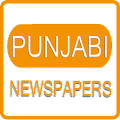App All Punjab News Papers apk for kindle fire