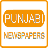 App Punjab News Papers APK for Kindle