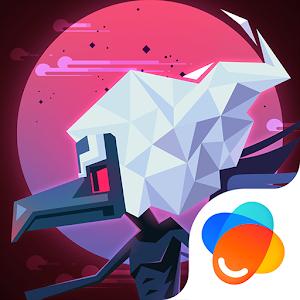 android 7 verstecktes spiel