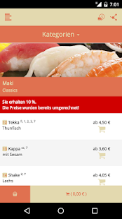 Sushi Usio - screenshot