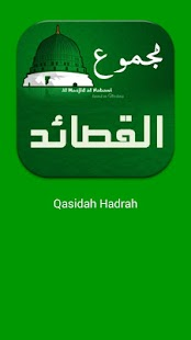 Qasidah Apps - screenshot