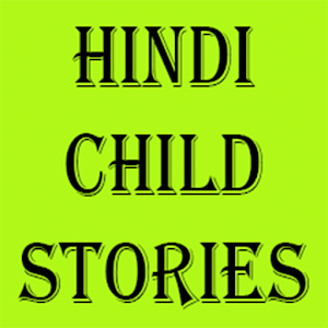 Hindi Child Stories
