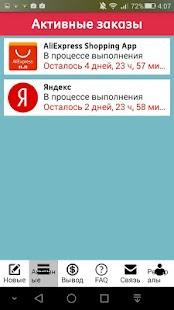 MobCoin: ставка сверху андроид – Miniaturansicht des Screenshots
