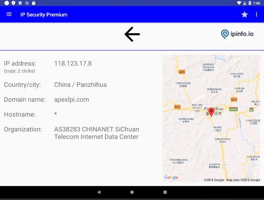 IP Tools and Security Premium Screenshot 15