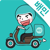 배달의민족 APK for Windows