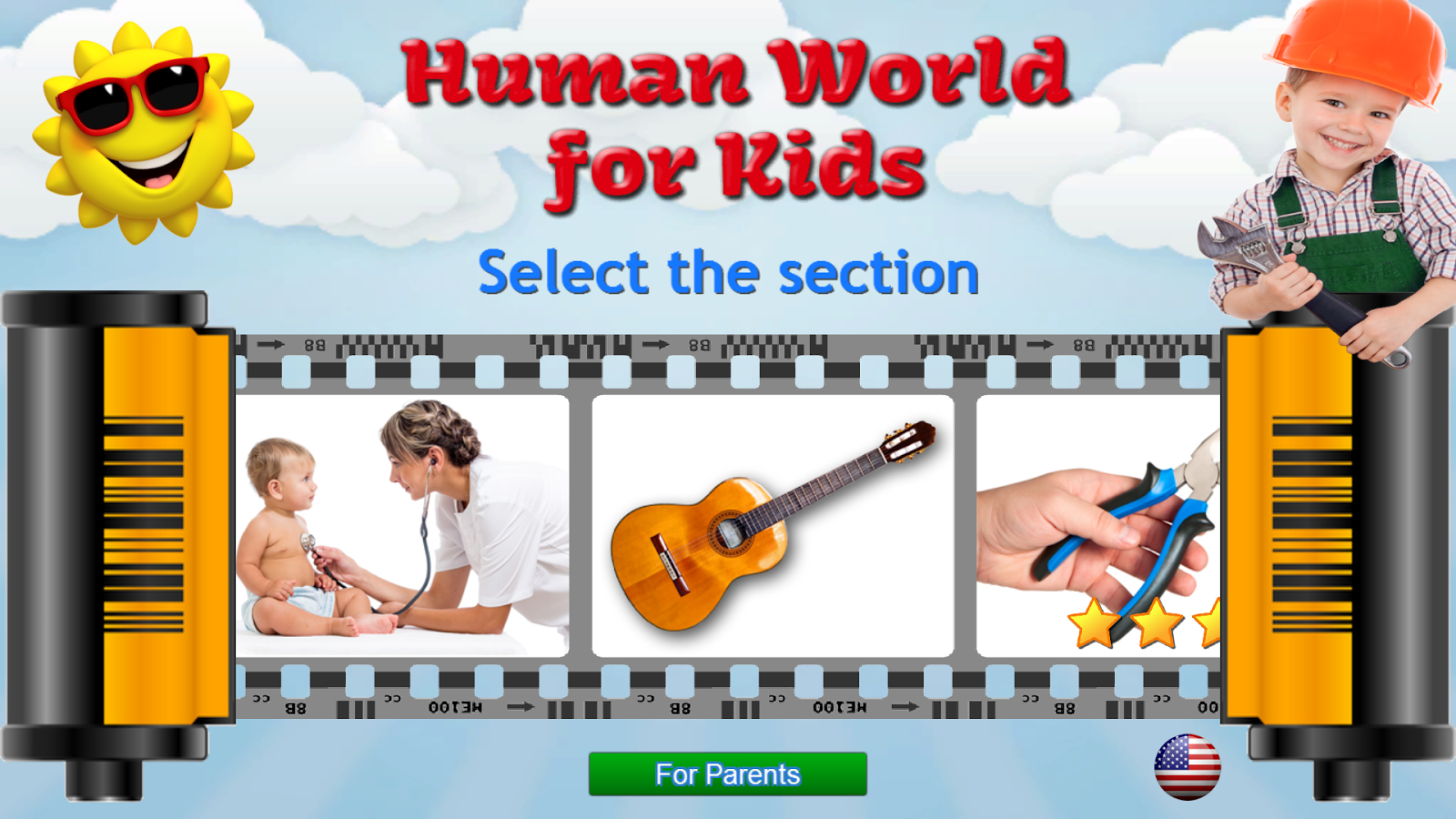 The Human World for Kids Screenshot 8