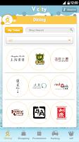 Screenshot of V city HK