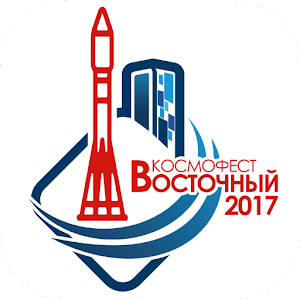 Download Космофест 2017 for Windows Phone