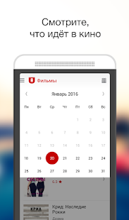 App Afisha - Events in Belarus APK for Windows Phone