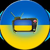 App TV Ukraine apk for kindle fire