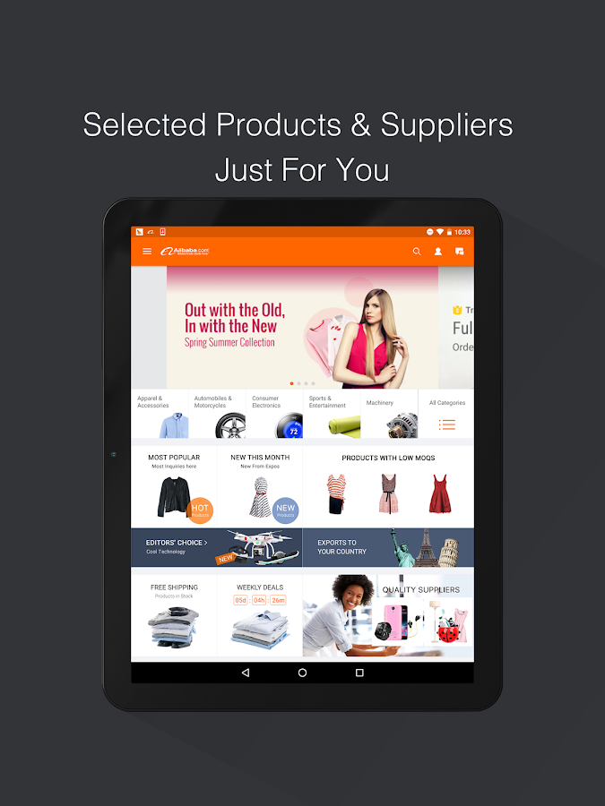Alibaba.com B2B Trade App Screenshot 8