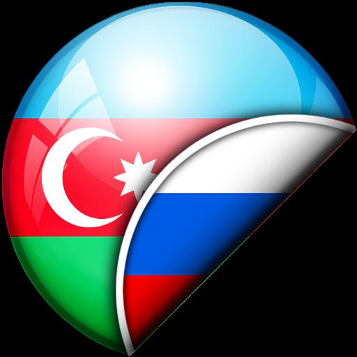 Android aplikacija Azerbajdžanski-slovenski Prevajalec na Android Srbija